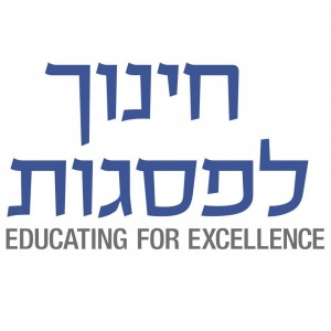 educatingforexcellence_logo