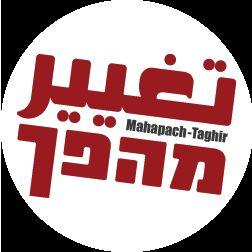 mapecha